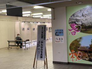 写真展ホール入口
